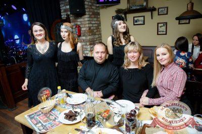Super ПЯТНИЦА, 1 декабря 2017 - Ресторан «Максимилианс» Казань - 37