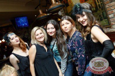 Super ПЯТНИЦА, 1 декабря 2017 - Ресторан «Максимилианс» Казань - 40