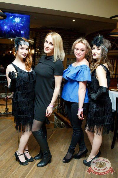 Super ПЯТНИЦА, 1 декабря 2017 - Ресторан «Максимилианс» Казань - 42