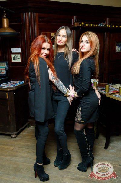 Super ПЯТНИЦА, 1 декабря 2017 - Ресторан «Максимилианс» Казань - 43