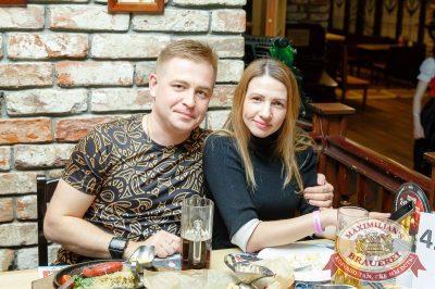 Super ПЯТНИЦА, 1 декабря 2017 - Ресторан «Максимилианс» Казань - 45