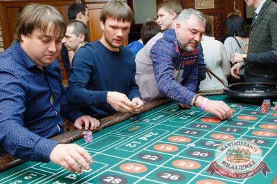 Super ПЯТНИЦА, 1 декабря 2017 - Ресторан «Максимилианс» Казань - 5