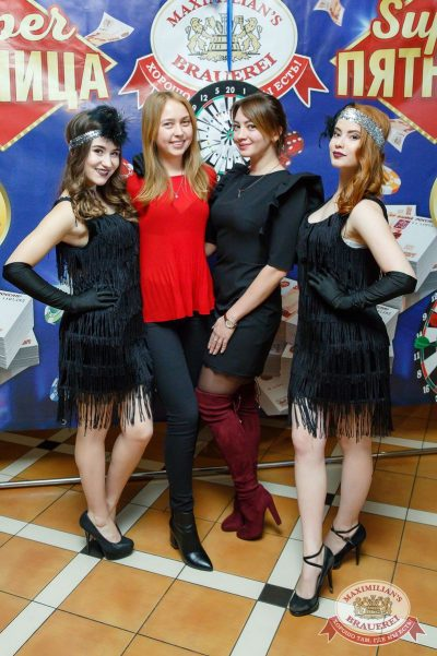 Super ПЯТНИЦА, 1 декабря 2017 - Ресторан «Максимилианс» Казань - 7