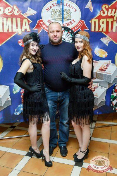 Super ПЯТНИЦА, 1 декабря 2017 - Ресторан «Максимилианс» Казань - 8