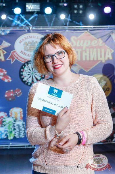 Super ПЯТНИЦА, 1 сентября 2017 - Ресторан «Максимилианс» Казань - 10
