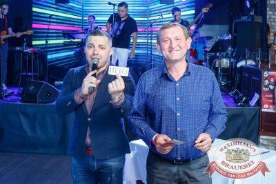 Super ПЯТНИЦА, 1 сентября 2017 - Ресторан «Максимилианс» Казань - 21