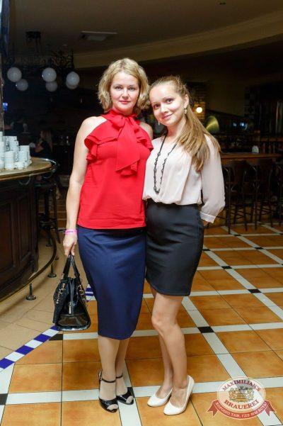 Super ПЯТНИЦА, 1 сентября 2017 - Ресторан «Максимилианс» Казань - 29