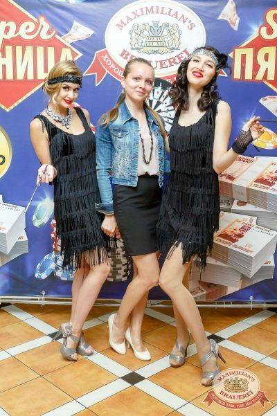 Super ПЯТНИЦА, 1 сентября 2017 - Ресторан «Максимилианс» Казань - 3