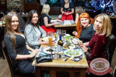 Super ПЯТНИЦА, 1 сентября 2017 - Ресторан «Максимилианс» Казань - 31