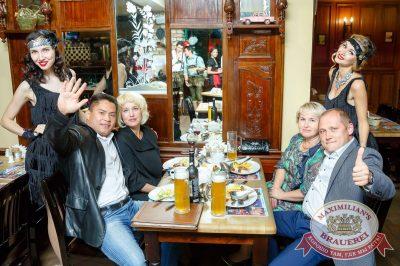Super ПЯТНИЦА, 1 сентября 2017 - Ресторан «Максимилианс» Казань - 36