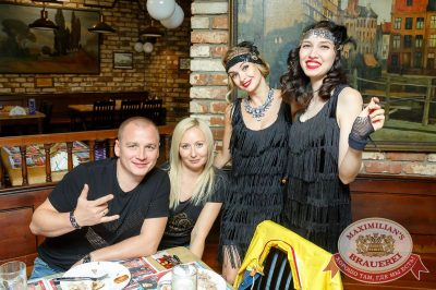 Super ПЯТНИЦА, 1 сентября 2017 - Ресторан «Максимилианс» Казань - 40