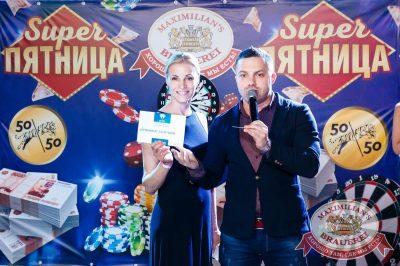 Super ПЯТНИЦА, 1 сентября 2017 - Ресторан «Максимилианс» Казань - 5