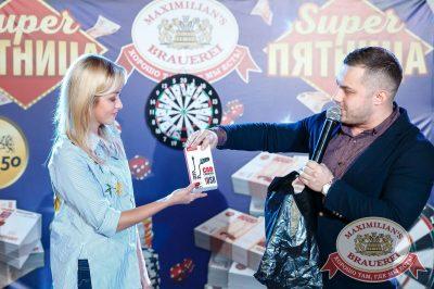 Super ПЯТНИЦА, 1 сентября 2017 - Ресторан «Максимилианс» Казань - 7