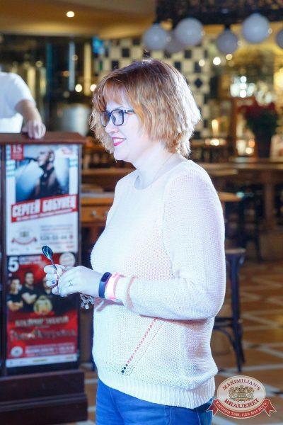Super ПЯТНИЦА, 1 сентября 2017 - Ресторан «Максимилианс» Казань - 8