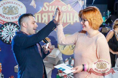 Super ПЯТНИЦА, 1 сентября 2017 - Ресторан «Максимилианс» Казань - 9