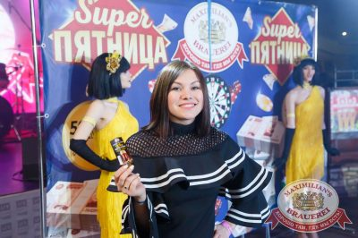 Super ПЯТНИЦА, 2 февраля 2018 - Ресторан «Максимилианс» Казань - 13