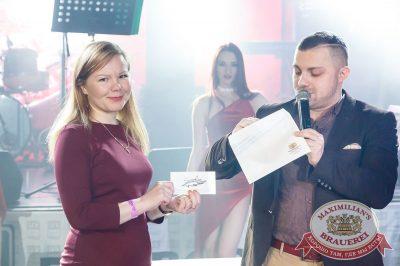 Super ПЯТНИЦА, 2 февраля 2018 - Ресторан «Максимилианс» Казань - 23