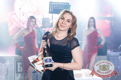 Super ПЯТНИЦА, 2 февраля 2018 - Ресторан «Максимилианс» Казань - 27