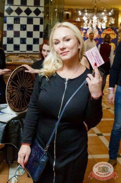 Super ПЯТНИЦА, 2 февраля 2018 - Ресторан «Максимилианс» Казань - 3