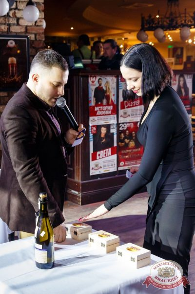 Super ПЯТНИЦА, 2 февраля 2018 - Ресторан «Максимилианс» Казань - 33