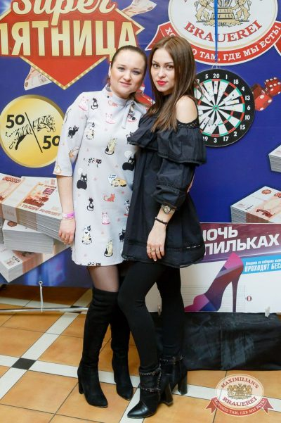 Super ПЯТНИЦА, 2 февраля 2018 - Ресторан «Максимилианс» Казань - 4