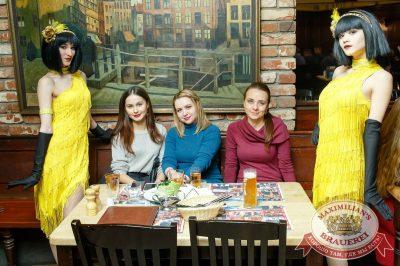 Super ПЯТНИЦА, 2 февраля 2018 - Ресторан «Максимилианс» Казань - 42