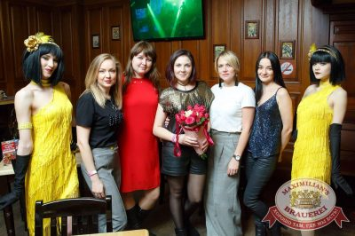 Super ПЯТНИЦА, 2 февраля 2018 - Ресторан «Максимилианс» Казань - 47
