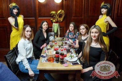 Super ПЯТНИЦА, 2 февраля 2018 - Ресторан «Максимилианс» Казань - 48