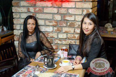 Super ПЯТНИЦА, 2 февраля 2018 - Ресторан «Максимилианс» Казань - 53