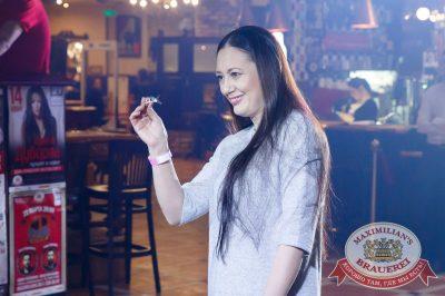 Super ПЯТНИЦА, 2 февраля 2018 - Ресторан «Максимилианс» Казань - 7