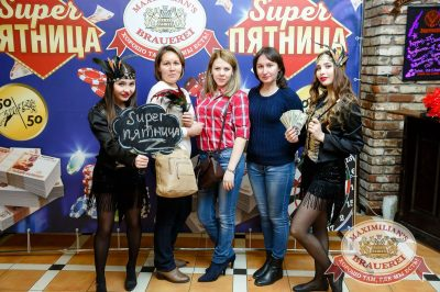 Super ПЯТНИЦА, 2 марта 2018 - Ресторан «Максимилианс» Казань - 1