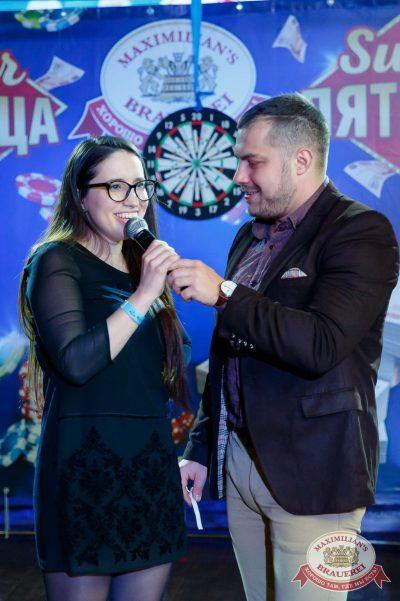 Super ПЯТНИЦА, 2 марта 2018 - Ресторан «Максимилианс» Казань - 11