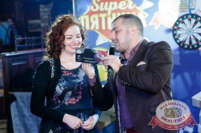 Super ПЯТНИЦА, 2 марта 2018 - Ресторан «Максимилианс» Казань - 14