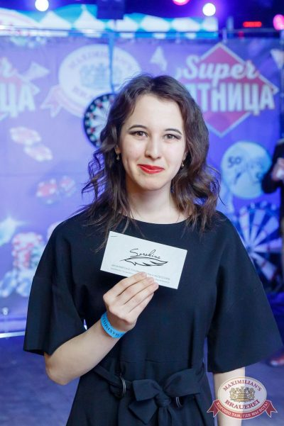 Super ПЯТНИЦА, 2 марта 2018 - Ресторан «Максимилианс» Казань - 17