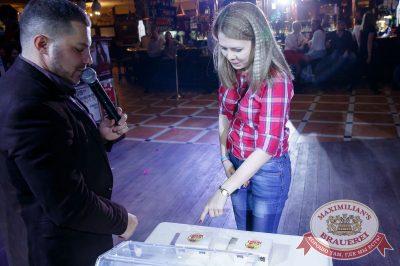 Super ПЯТНИЦА, 2 марта 2018 - Ресторан «Максимилианс» Казань - 19