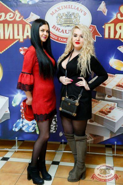 Super ПЯТНИЦА, 2 марта 2018 - Ресторан «Максимилианс» Казань - 2