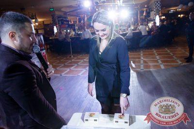 Super ПЯТНИЦА, 2 марта 2018 - Ресторан «Максимилианс» Казань - 21