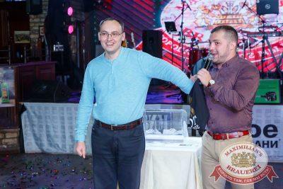 Super ПЯТНИЦА, 2 марта 2018 - Ресторан «Максимилианс» Казань - 38