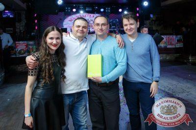 Super ПЯТНИЦА, 2 марта 2018 - Ресторан «Максимилианс» Казань - 40