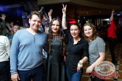 Super ПЯТНИЦА, 2 марта 2018 - Ресторан «Максимилианс» Казань - 41