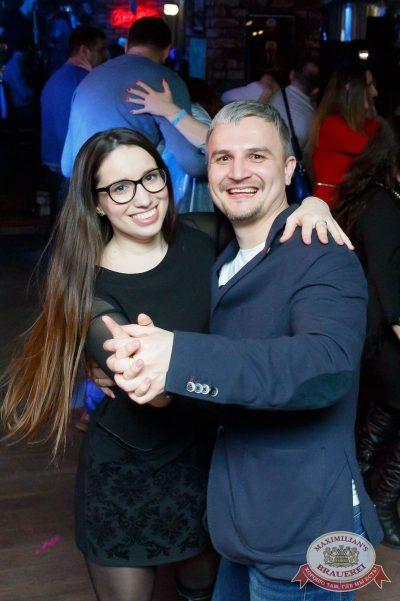 Super ПЯТНИЦА, 2 марта 2018 - Ресторан «Максимилианс» Казань - 51