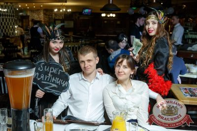 Super ПЯТНИЦА, 2 марта 2018 - Ресторан «Максимилианс» Казань - 52