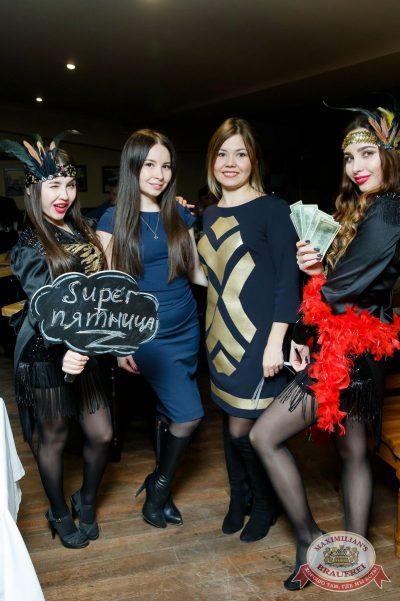 Super ПЯТНИЦА, 2 марта 2018 - Ресторан «Максимилианс» Казань - 53