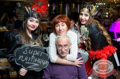 Super ПЯТНИЦА, 2 марта 2018 - Ресторан «Максимилианс» Казань - 54