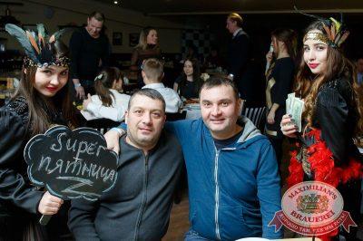 Super ПЯТНИЦА, 2 марта 2018 - Ресторан «Максимилианс» Казань - 55