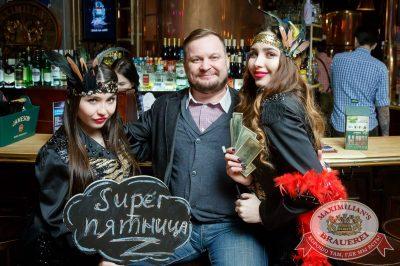 Super ПЯТНИЦА, 2 марта 2018 - Ресторан «Максимилианс» Казань - 58