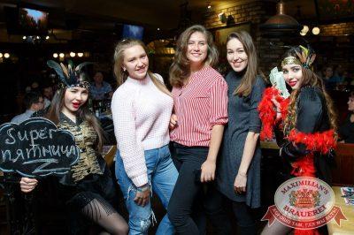 Super ПЯТНИЦА, 2 марта 2018 - Ресторан «Максимилианс» Казань - 59