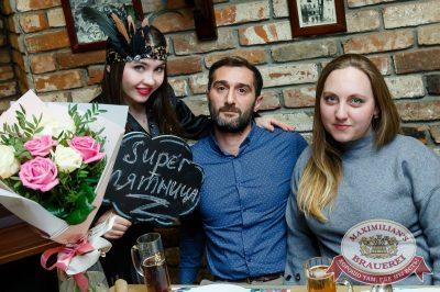 Super ПЯТНИЦА, 2 марта 2018 - Ресторан «Максимилианс» Казань - 62