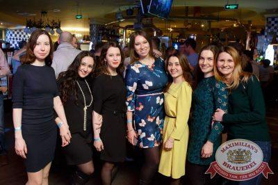 Super ПЯТНИЦА, 2 марта 2018 - Ресторан «Максимилианс» Казань - 68