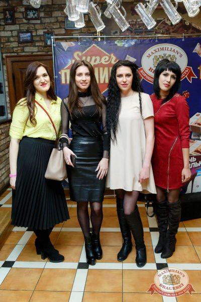 Super ПЯТНИЦА, 2 марта 2018 - Ресторан «Максимилианс» Казань - 7